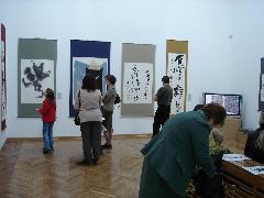 kievMuseum04