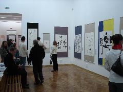 kievMuseum05
