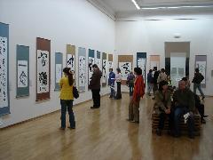 kievMuseum09